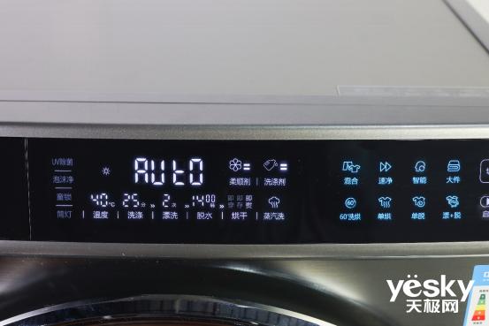 """海信蒸烫洗衣机评测:一个""""高洁净能力者""""的自我修养"""