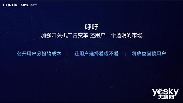 GMIC2020赵明强调电视开关机广告违反商业逻辑