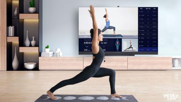 创维电视2020春季新品发布会 六大要点