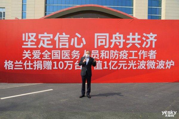 逆势增长招人1.4万  格兰仕如何开创中国制造新格局