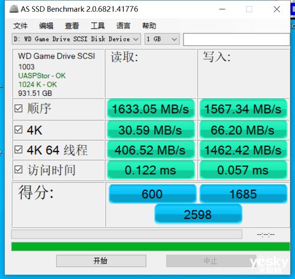 2GB每秒传输  WD_BLACK P50固态移动硬盘评测