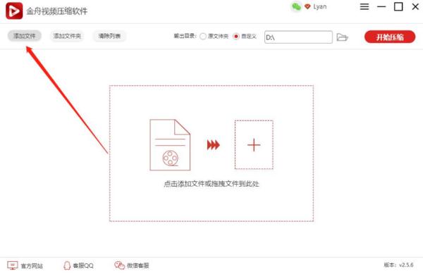 视频压缩软件哪家强?批量压缩又能输出高清视频的软件