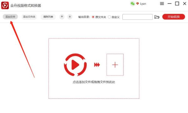 如何将GIF动图转成视频格式?小白都能学会的简单方法