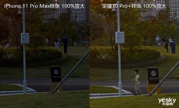 谁的细节更饱满?iPhone 11 Pro Max与荣耀30 Pro+逆光场景对比