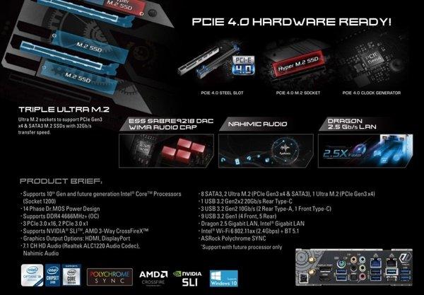 LGA1200延续两代 12代桌面CPU将升级LGA1700接口