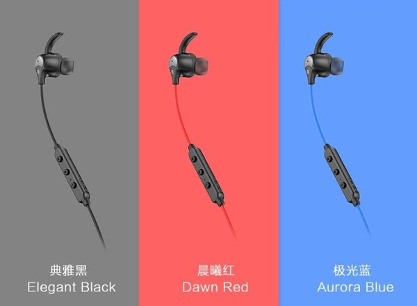 6期免息:惠威AW-57无线耳机不容错过