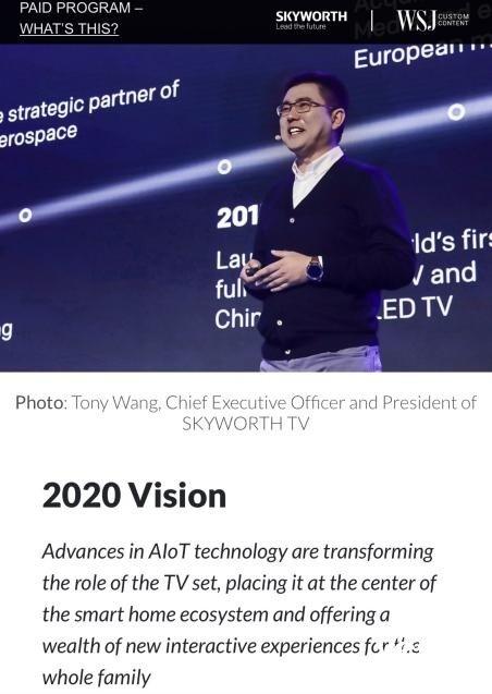 创维高端新品齐发 全面布局AIoT智能家居生态