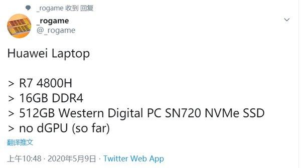华为新笔记本曝光 加持R7 4800H主打性能无独显
