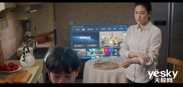 荣耀发布母亲节视频 智慧生活新品矩阵即将来临