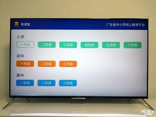 NO.5电视玩家:长虹Q6N