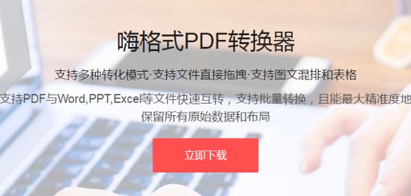 如何批量分割PDF文件?