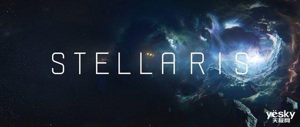 掌控银河,威镇寰宇,如何带领一个种族征服宇宙?