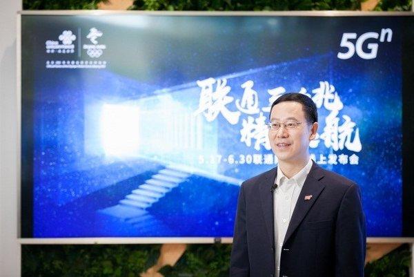 """中国联通重磅开启""""三千兆""""时代  517联通网购节狂欢大促即刻点燃"""