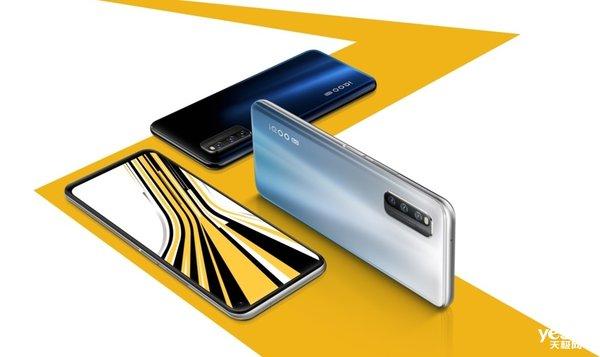 首款5G双卡双待手机 iQOO Z1正式发布
