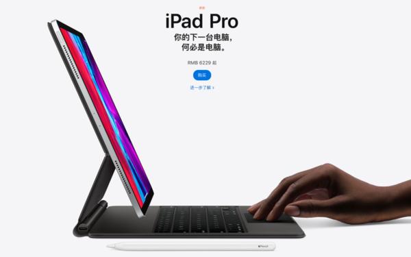 分析师预测苹果将增大新一代iPad和iPad mini屏幕尺寸
