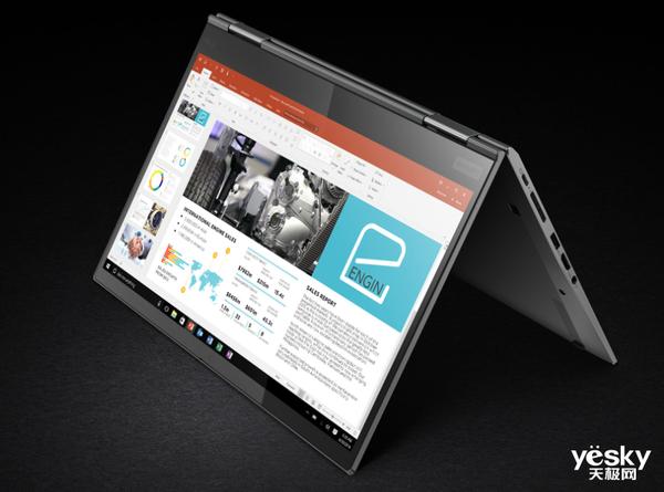 联想ThinkPad X1家族更新 YOGA 2020正式发布