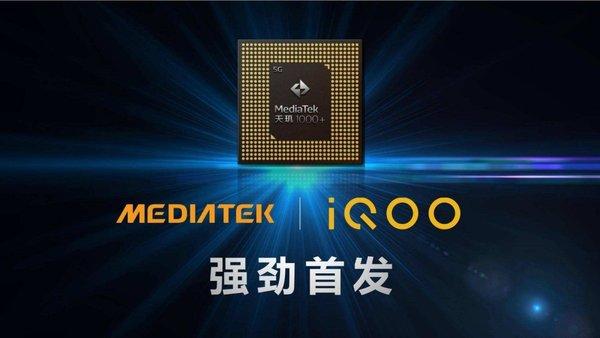 iQOO Z1综合体验亚博下载链接:性能均衡的5G