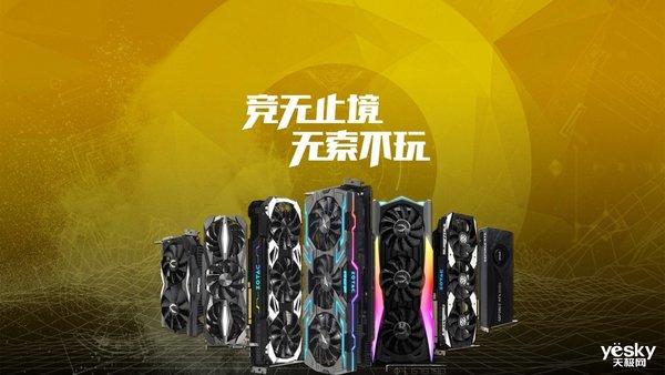 海淘党福音!索泰(中国)开通非大陆区销售显卡售后维修服务