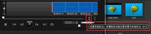 会声会影如何制作抖音的竖屏三屏效果?
