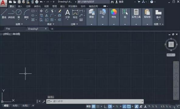 如何把CAD图纸转化成PS可编辑格式?