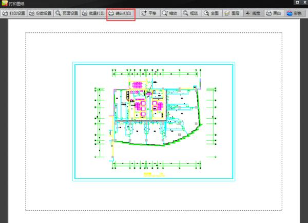 不会把CAD图纸格式转换为jpg格式?CAD迷你看图秒搞定