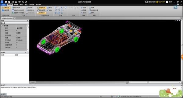 CAD图纸转换成JPG图片后模糊不清楚怎么办?