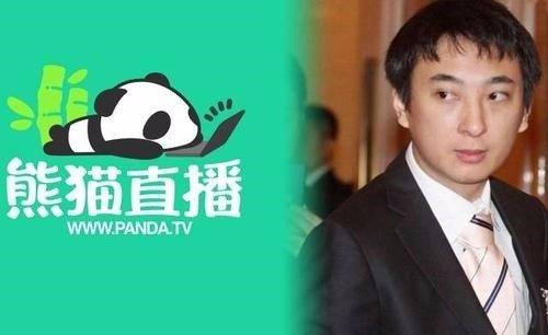 王思聪旗下上海熊猫互娱再成失信