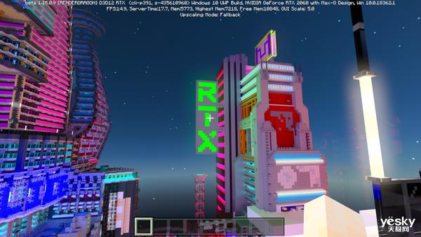 RTX实时光线追踪版《我的世界》体验:开启关闭完全两个世界