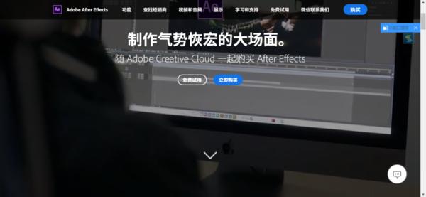 除了AE软件外,还有哪些好用的剪辑软件值得一试?