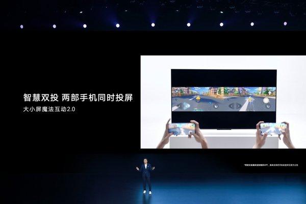 投屏体验哪家强 试过才知道 荣耀智慧屏X1 VS 小米5 Pro