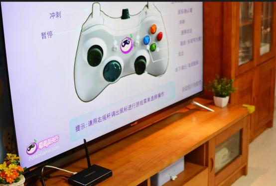玩游戏也非常溜的电视盒子推荐 游戏玩家的性价比选择!