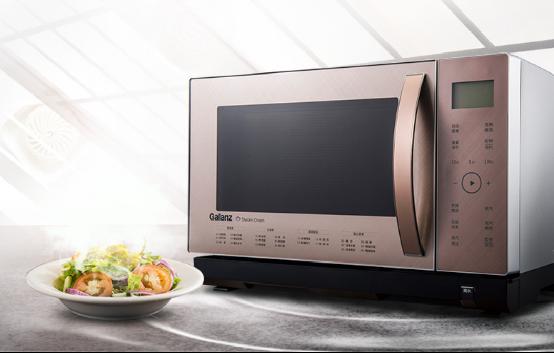 格兰仕Q3微蒸烤一体机给你健康便捷的生活