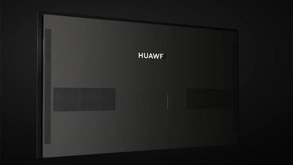 智慧生态重在交互:华为智慧屏X65体验