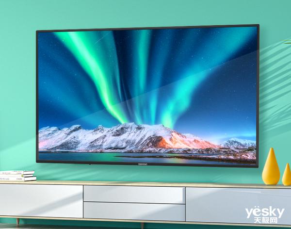 光学防蓝光电视 酷开P30同等价位高性能首选