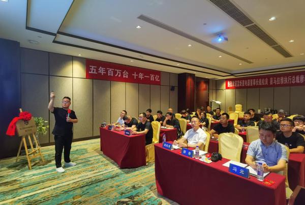 蓝炬星电器有限公司浙江分公司落户杭州!
