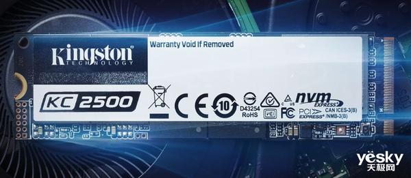 容量高达2TB 金士顿推出KC2500 M.2 NVMe固态硬盘