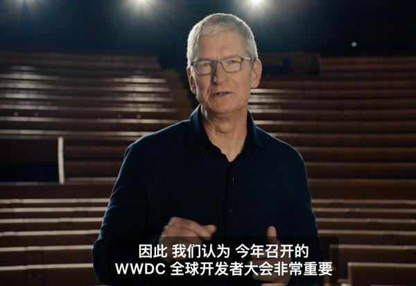 大公司晨读:苹果WWDC 20今晨线上举行;中兴通讯遭大股东减持逾两千万股