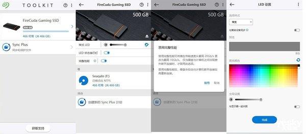 实测2GB/s传输 希捷FireCuda Gaming移动固态硬盘体验