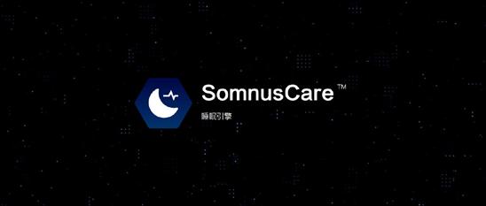 苹果线上召开WWDC,智能手表首次增加睡眠监测功能
