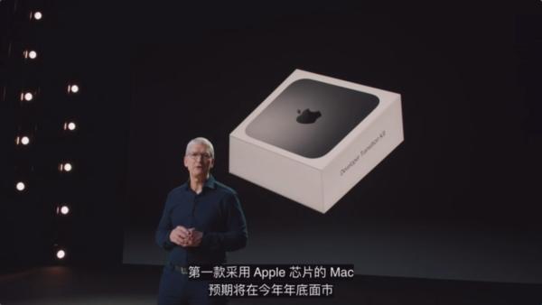 7分钟带你了解苹果WWDC20都发布了什么