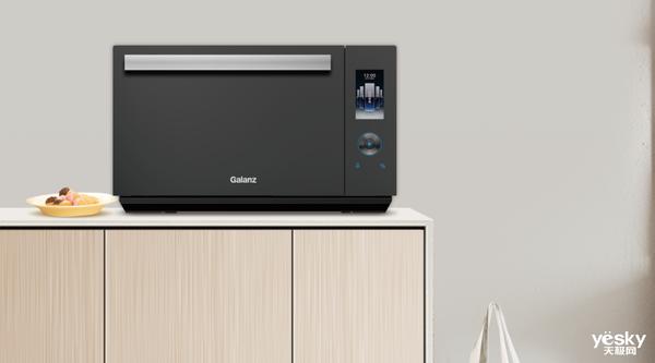 国民家电格兰仕最新力作 格兰仕XWA微烤一体机