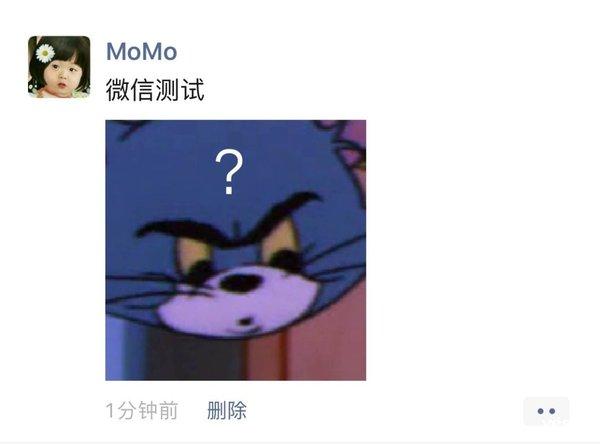 微信更新版本推出朋友圈删后重新编辑功能 网友:大可不必