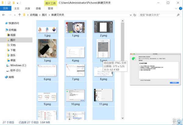 压缩文件怎么制作?文件打包这么简单