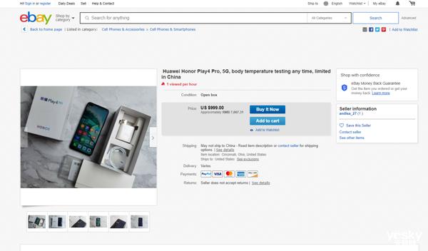 红外测温版荣耀Play4 Pro走红海外,二手机都要7000元