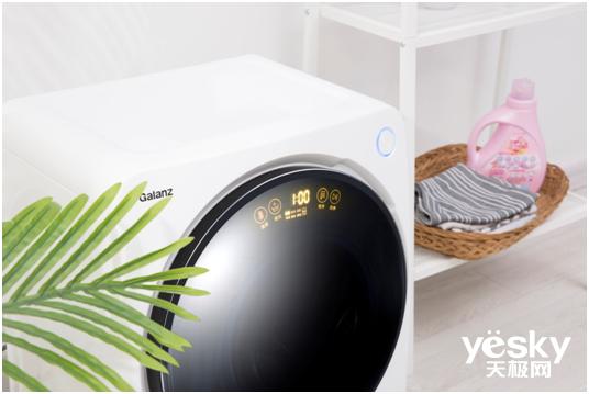 格兰仕3公斤Mini洗衣机让爱运动的你每天轻松洗衣