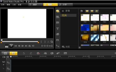 怎么使用视频剪辑软件给视频加特效
