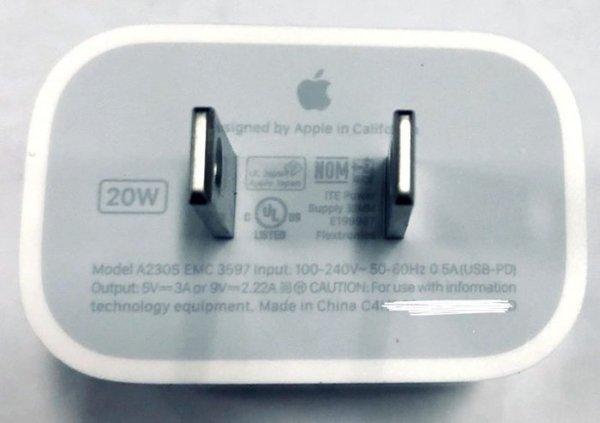 分析师郭明錤:苹果即将量产20W充电器 想要?得加钱!