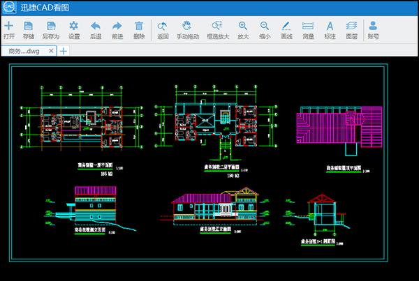 彩色CAD图纸背景怎么转换为白色的PDF格式?这招特别好用