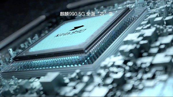 华为P50已进入开发阶段:爆料称继续使用5nm处理器 可惜非海思麒麟芯片