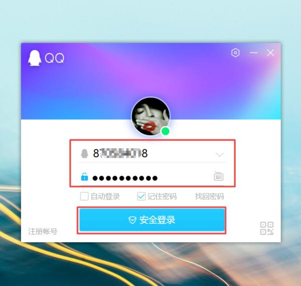 QQ的个性签名修改不了是怎么回事?原来是因为这!